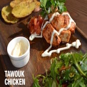 Chicken Tawouk